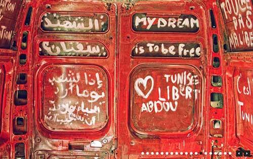 rosso-tunisia-repressione