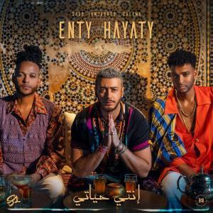 Saad Lamjarred e Calema - Enty Hayaty