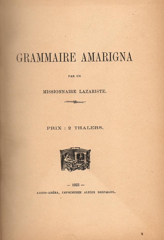 Imprimerie Desvages
