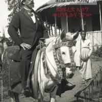 Alfred Ilg. L'ingénieur et le roi