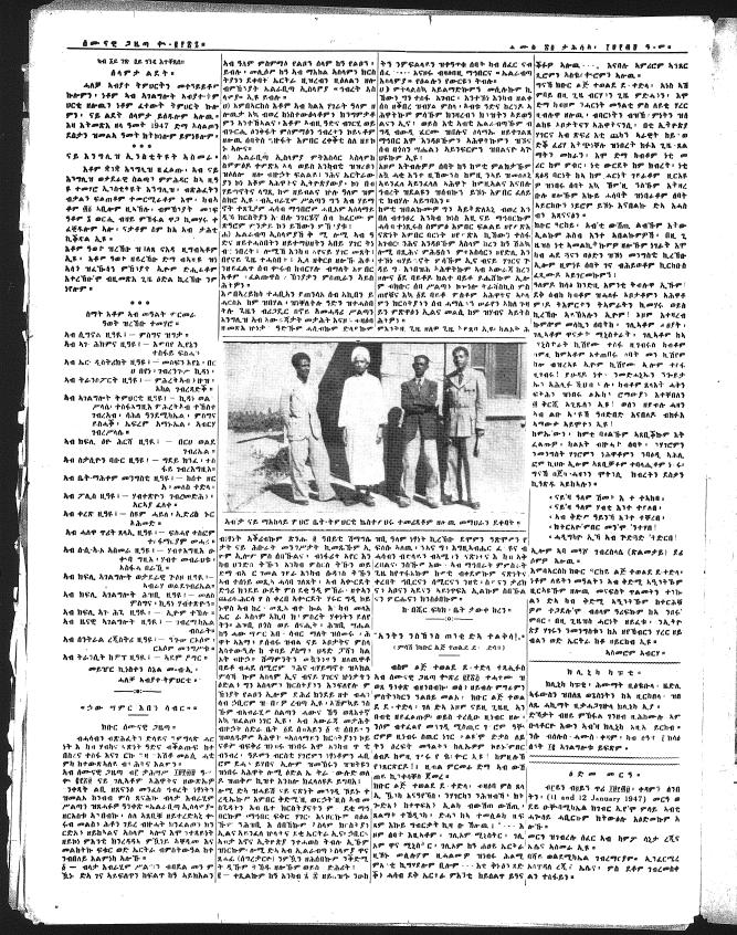 Eritrean weekly news 1947