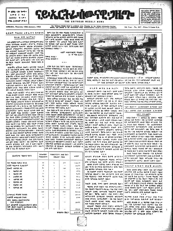 Eritrean weekly news 1951