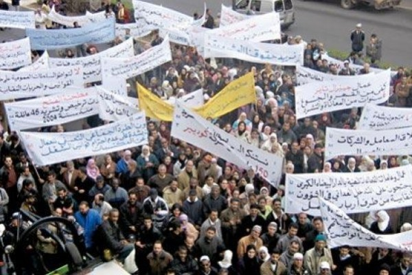 Moroccan Trade Unions to Go on National Strike Today