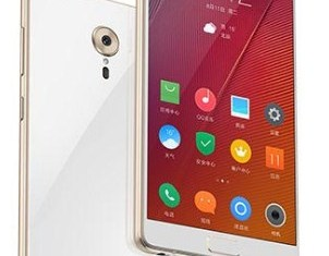 Lenovo ZUK Edge Android smartphone. Announced December 2016. Features 3G, 5.5″ TDDI capacitive touchscreen, 13 MP camera, Wi-Fi, GPS, Bluetooth, 4GB RAM.