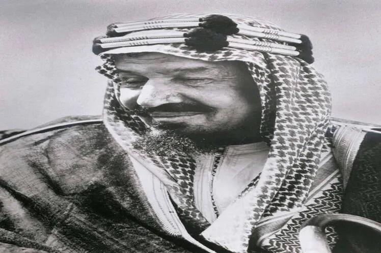 House Of Saud