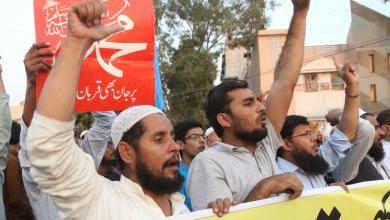 Photo of Protests after acquittal of a sentenced Christian in Pakistan