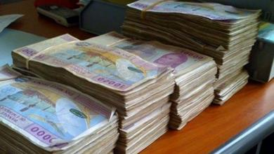 Photo of Court of Libreville: Millions of francs disappear without trace