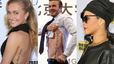 Photo of Painful! These stars have spelling mistakes in their tattoo
