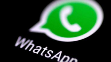 Photo of WhatsApp restricts forwarding messages to prevent fake news