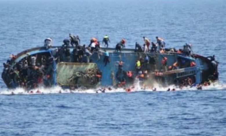 Photo of Dozens of rescued migrants clung to tuna cages in the Mediterranean