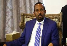 """Photo of """"Bomb attack"""" leaves 29 injured in Ethiopia"""