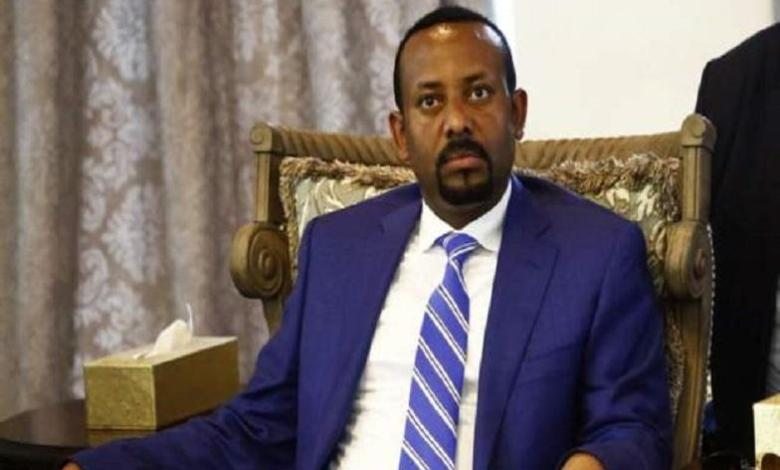 "Photo of Ethiopia adopts law against ""hate speech"""