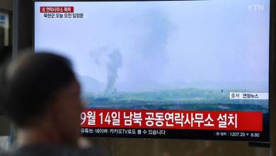 Photo of North Korea blows up liaison office: Tensions between Pyongyang and South Korea continue