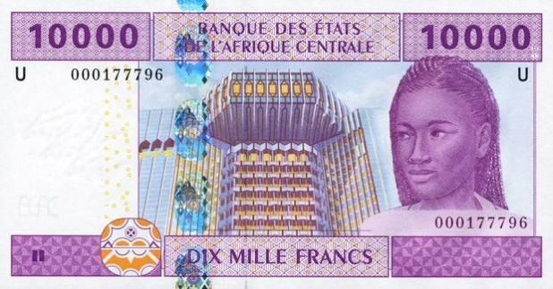 billet de franc CFA de la BEAC