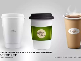 Paper Cup Coffee Mockup for drink free download