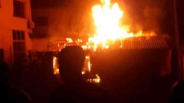 BREAKING: Fire guts Jos Electricity Distribution Company Office