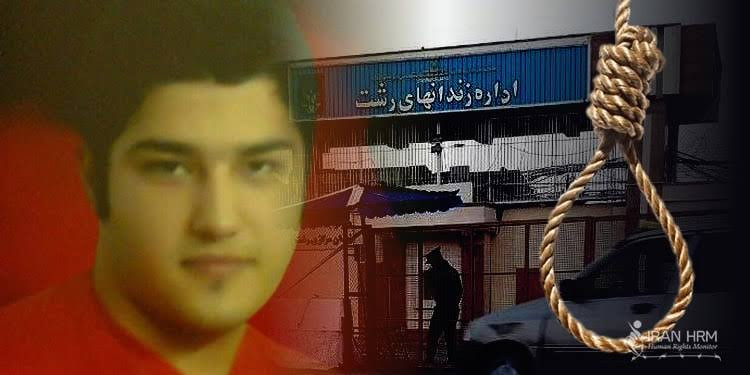 UN condemns Iran over execution of man over crime he allegedly committed when he was 16 years old