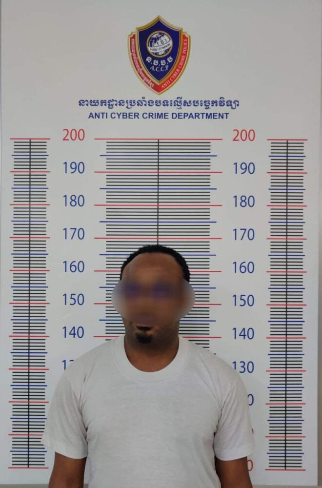 PHOTOS: Two Nigerian nationals arrested in Cambodia over online scam