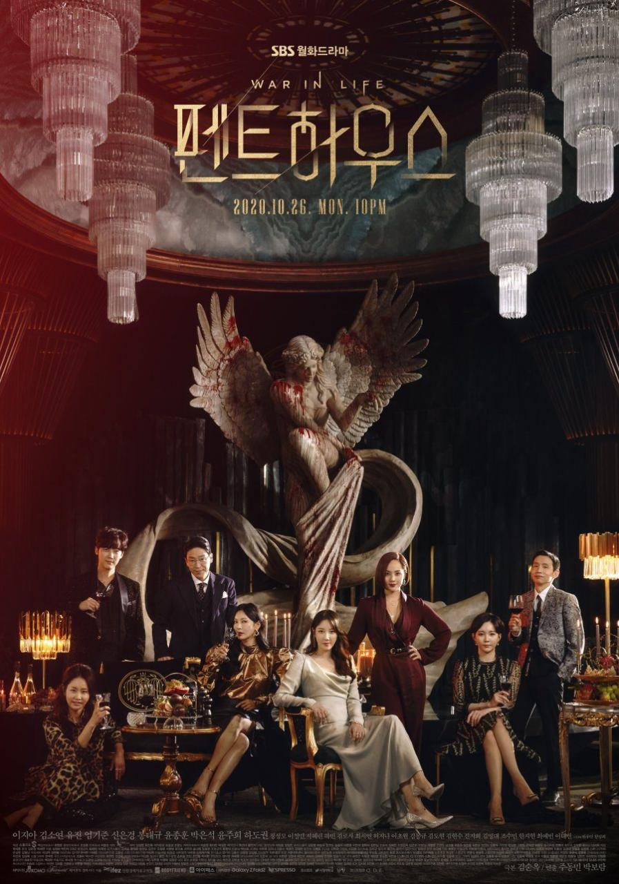 The Penthouse: War in Life (Korean Series) Complete Season 3