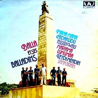 balla et ses balladins - ST Album Lp Guinea African Music