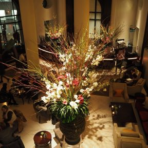 The One Aldwych Hotel Lobby (view from the Indigo restaurant), London