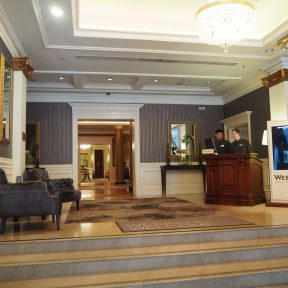 The Entrance - The Westin Hotel Dublin