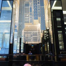 La Dame de Pic London restaurant - Four Seasons at Ten Trinity Square London