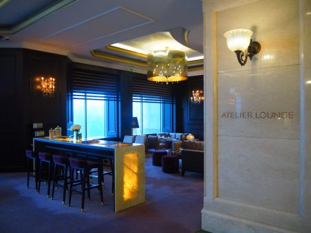 The Atelier Lounge