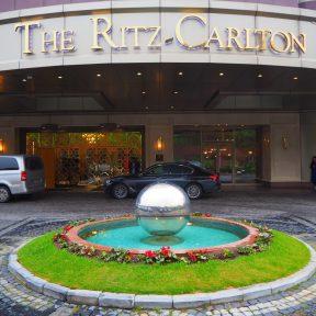 The Ritz-Carlton Istanbul