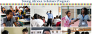 Apply: Yale Young African Scholars (YYAS) Program for African Secondary School Students 2018