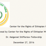 Center for the Rights of Ethiopian Women (CREW) Maigenet Shifferraw Fellowship 2017