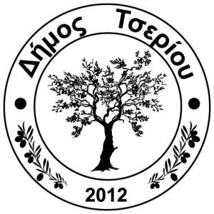 Δήμος Τσερίου