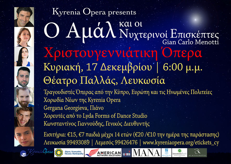Kyrenia Opera