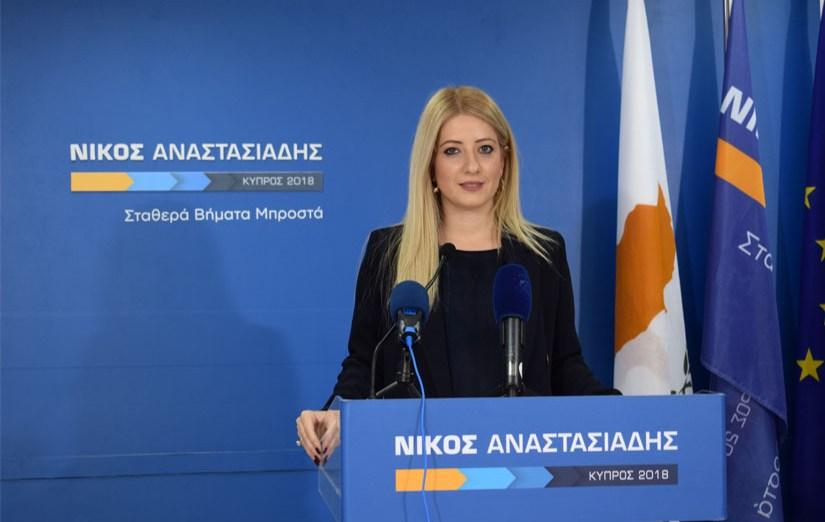 Δήλωση της Εκπροσώπου Τύπου του Υποψήφιου Προέδρου της Κυπριακής Δημοκρατίας Νίκου Αναστασιάδη για τον Προϋπολογισμό του 2018