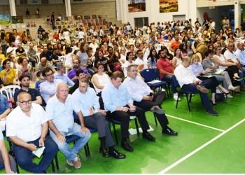 Ανοικτού Σχολείου Δήμου Λάρνακας