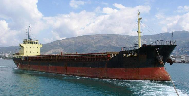 ιδιοκτήτης του πλοίου