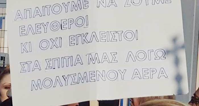 Επιστολές σε κρατικούς αξιωματούχους για τα ασφαλτικά εργοστάσια από ομάδα Πρωτοβουλίας Μητέρων από Δάλι