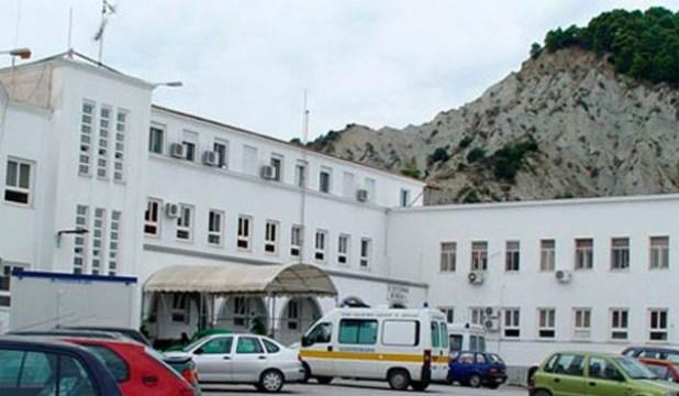 ζακυνθος νοσοκομειο1
