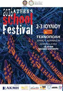 schoolfestival_0