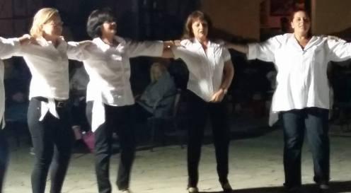 σαμιος χορος