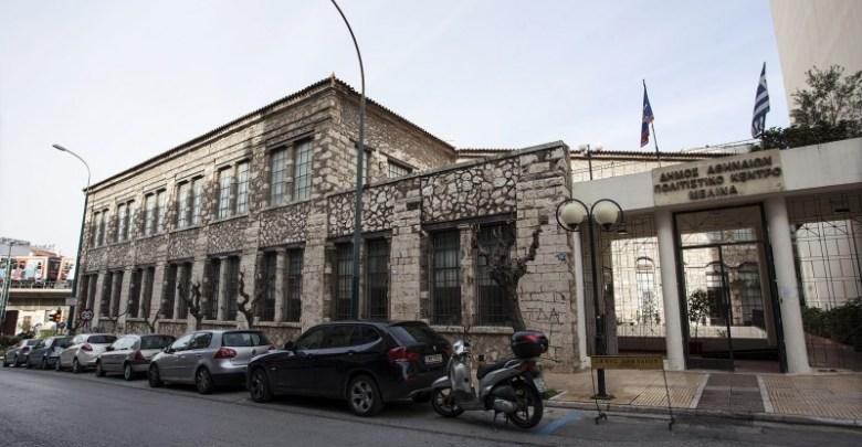 έκθεση ντοκουμέντων για το Μαυροβούνιο