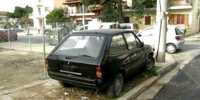 απομάκρυνση των εγκαταλειμμένων οχημάτων