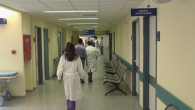 στάση εργασίας στα νοσοκομεία
