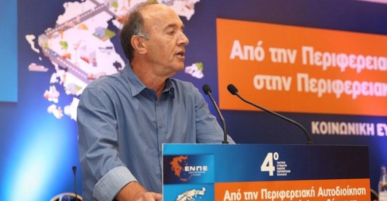 μειοψηφία στο συνέδριο της ΕΝΠΕ