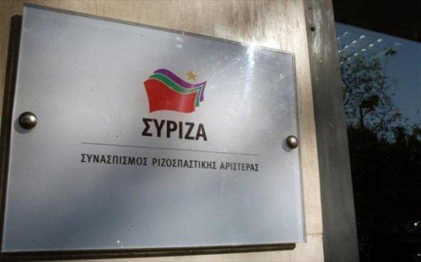 ΣΥΡΙΖΑ στον Εύοσμο Θεσσαλονίκης