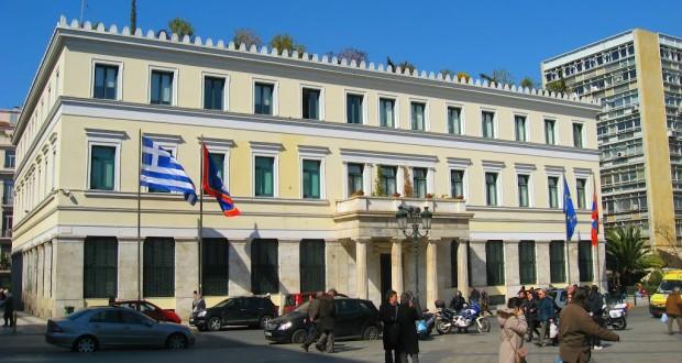 νέοι Αντιδήμαρχοι του Δήμου Αθηναίων