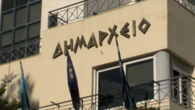 ιστοσελίδα δημιούργησε ο Δήμος Αλίμου