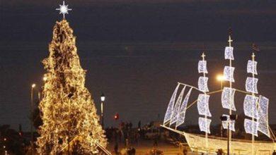 εορταστικές εκδηλώσεις στον Δήμο Αθηναίων