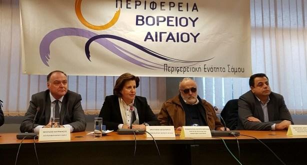 σύσκεψη Αναπτυξιακό Πρόγραμμα των νησιών