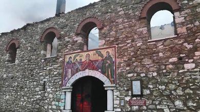 ιερα μονή Βαρνάκοβας